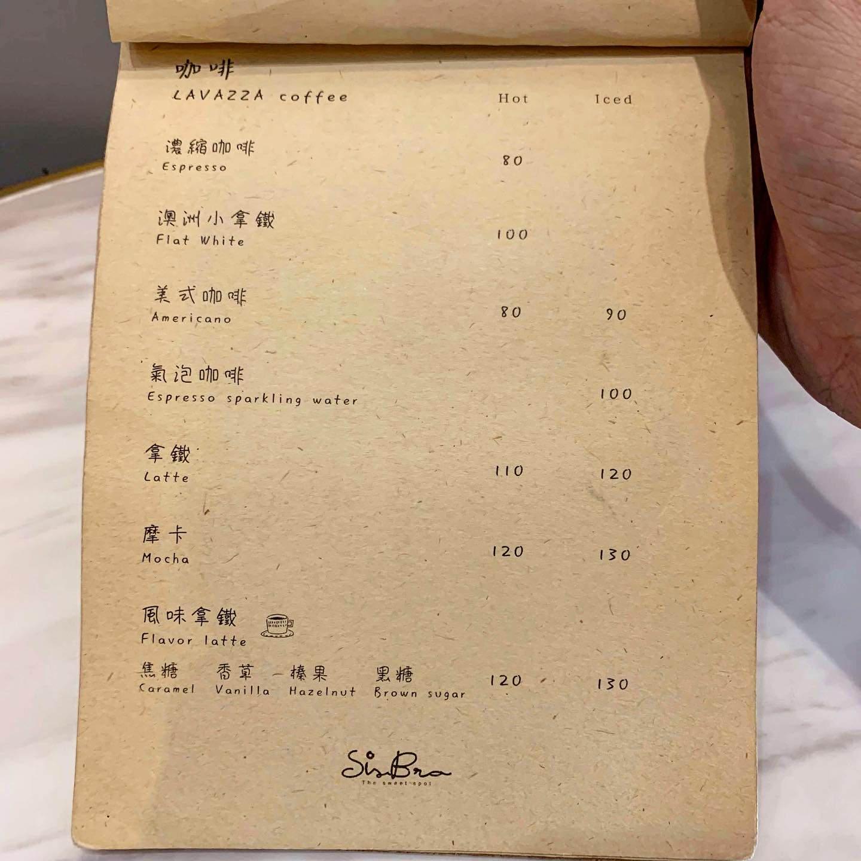 SisBro希絲柏甜食所菜單MENU