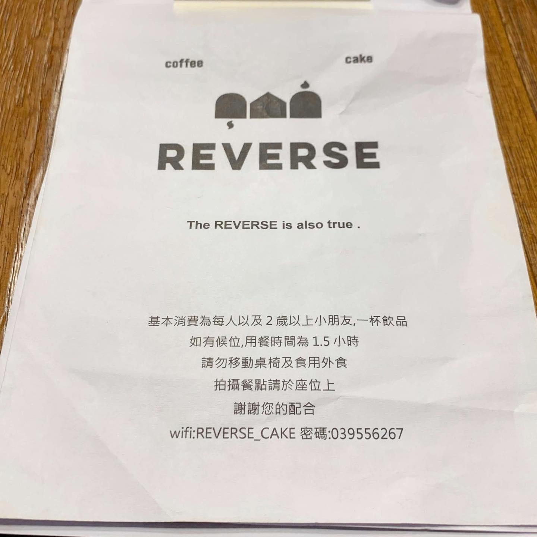 宜蘭REVERSE菜單MENU