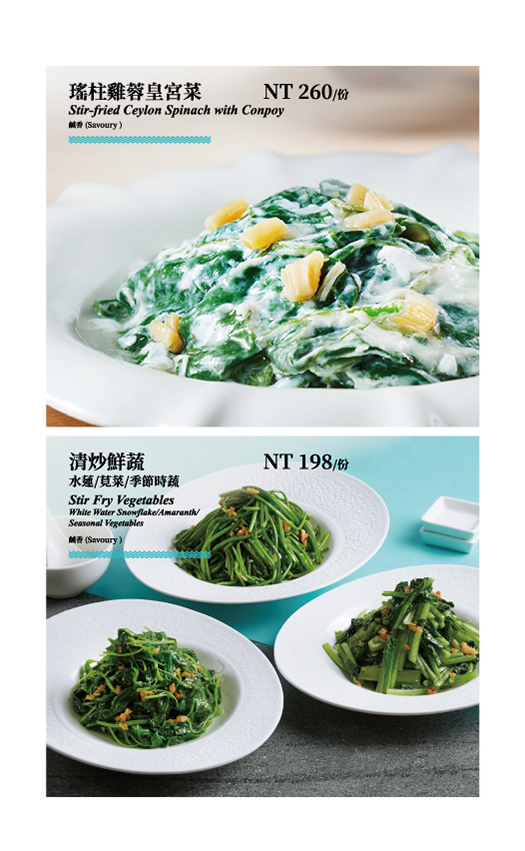 莆田菜單MENU