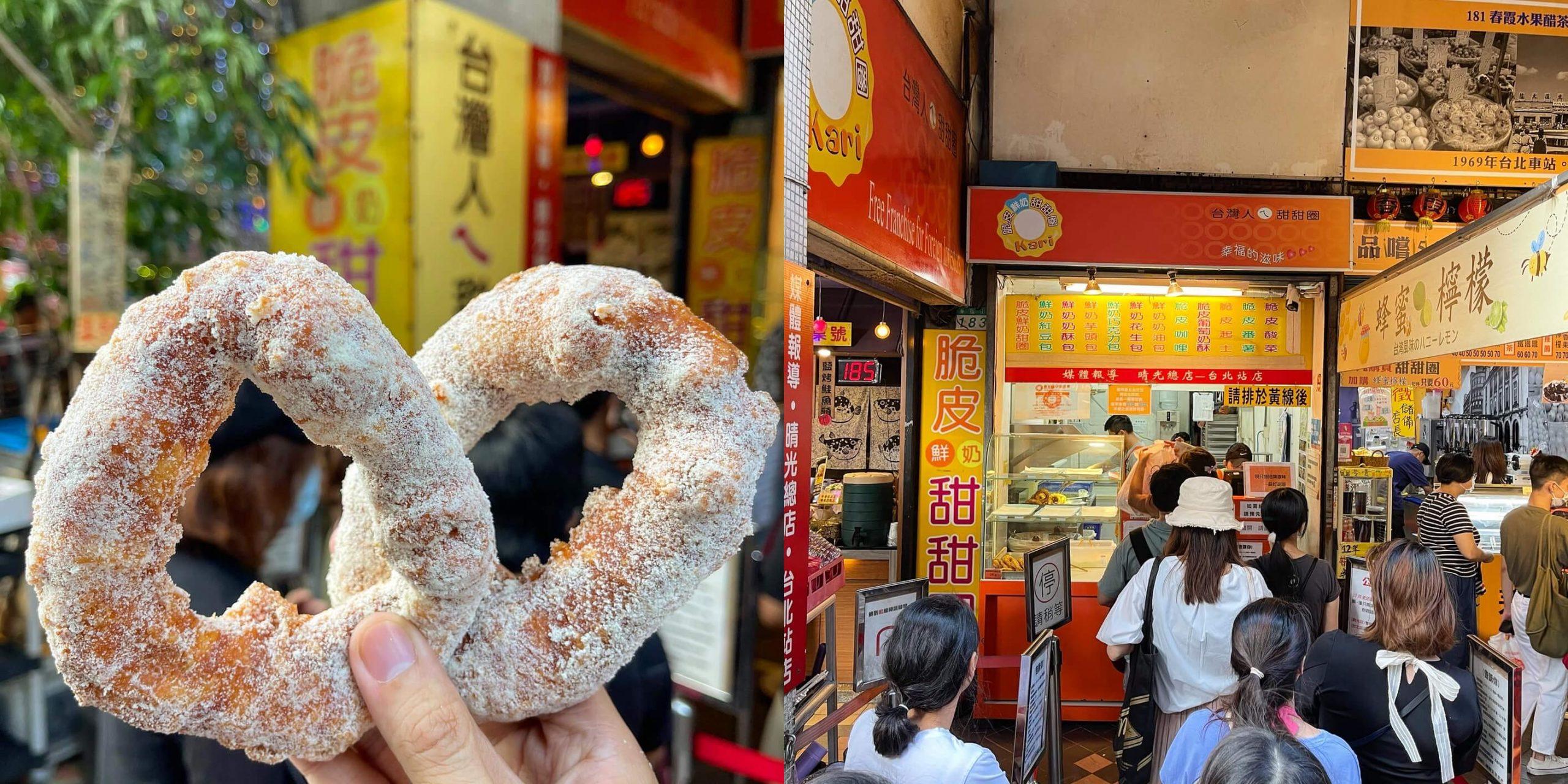 台灣人ㄟ脆皮鮮奶甜甜圈