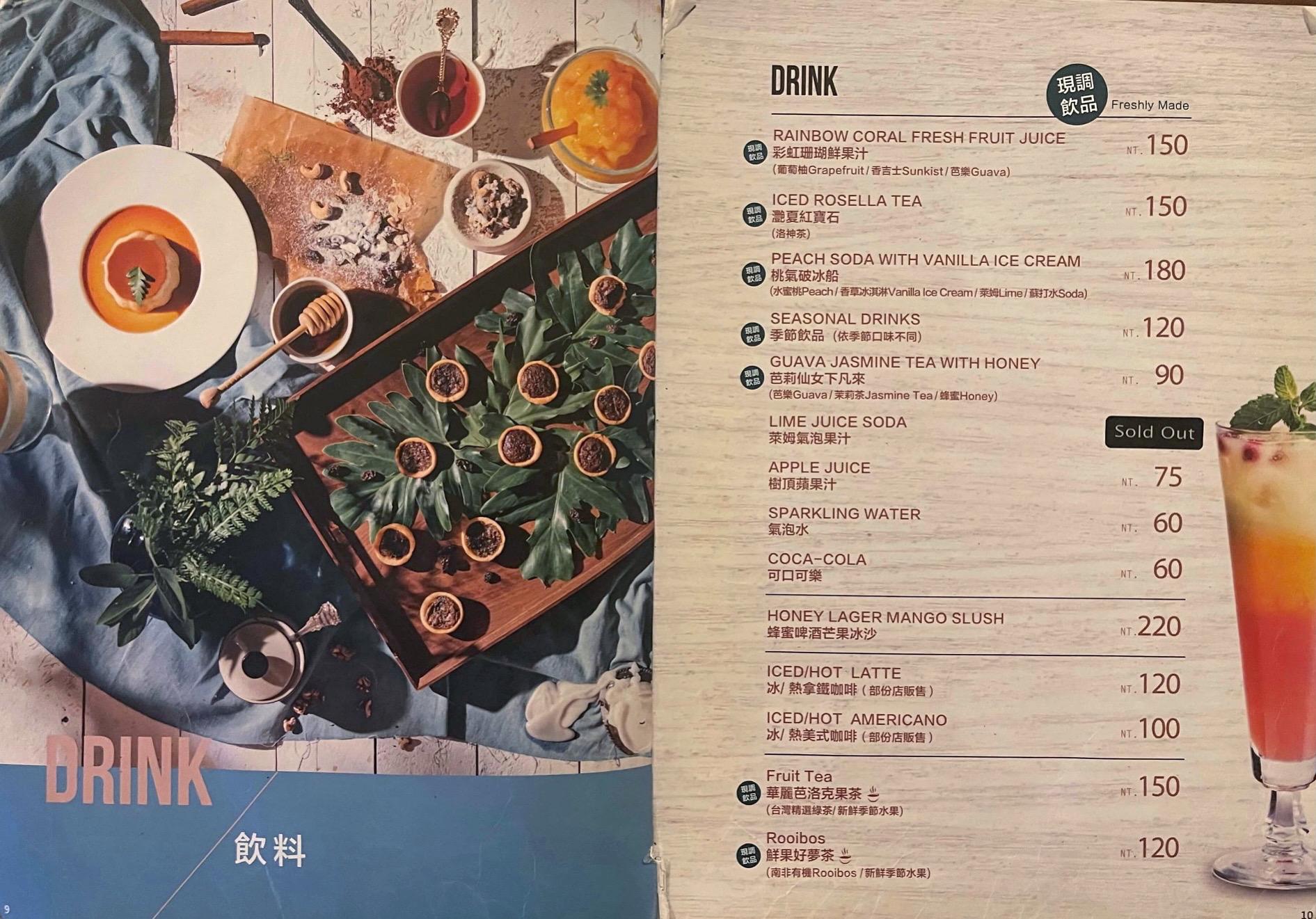 金色三麥菜單MENU-飲料