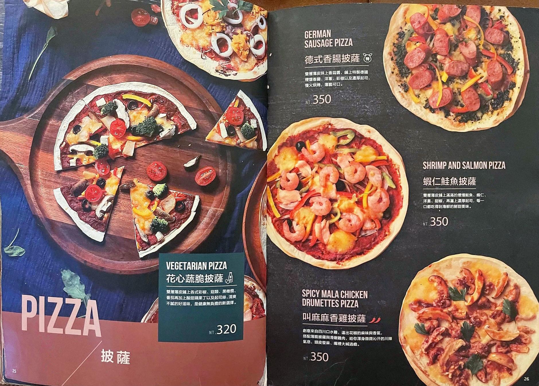 金色三麥菜單MENU-披薩