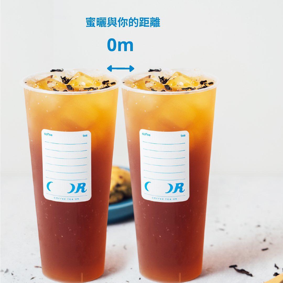 Coffee.Tea.Or外送外帶方式