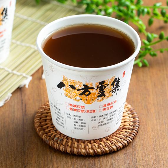 八方雲集真傳特調紅茶